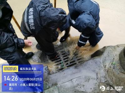 【快讯】英山县城管执法局分兵布阵全力防汛
