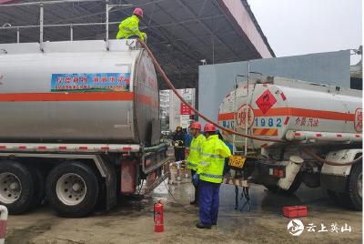 英山雨中紧急转移40吨库存油品