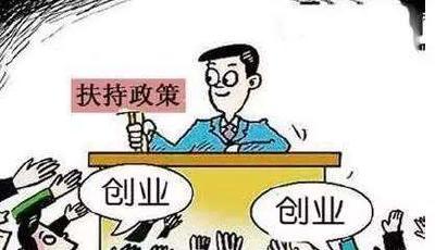 英山县红山镇引导群众自主创业
