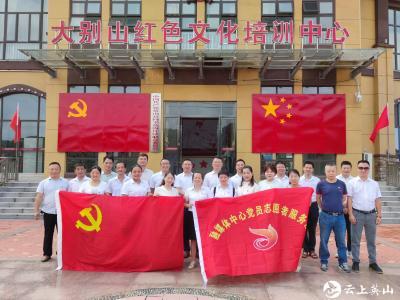 """英山县融媒体中心开展庆七一""""重走长征路""""红色教育活动"""