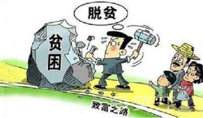 """英山县财政局""""三项保障""""助推脱贫攻坚"""