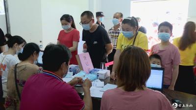 【视频】英山县人民医院助力核酸扩面检测工作