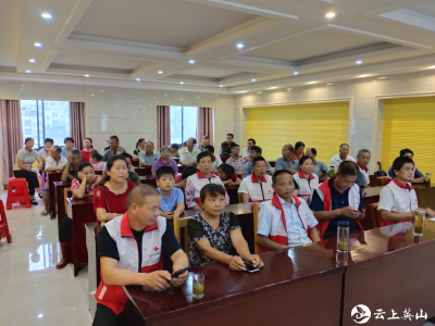 【快讯】英山县红十字会组织开展养殖技术培训