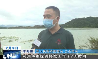 【视频】18天搜救!英山落水村支书刘水存遗体被打捞上岸