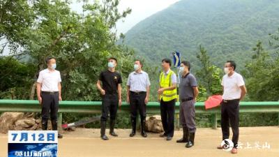 【视频】刘雪荣到英山县检查指导防汛抗灾工作
