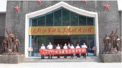 英山县园林局开展庆祝建党99周年红色教育活动
