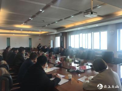 【快讯】蔡寿益带队到湖北客运集团股份有限公司考察招商