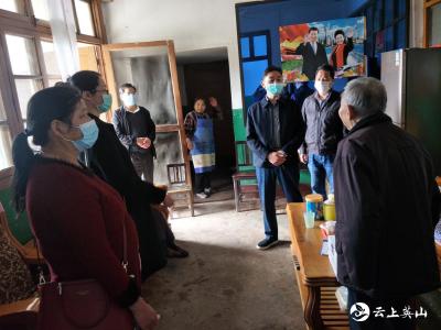 【快讯】英山县商务服务中心进社区慰问困难党员
