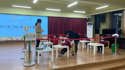 英山第二幼儿园举行校园疫情防控常态化应急演练