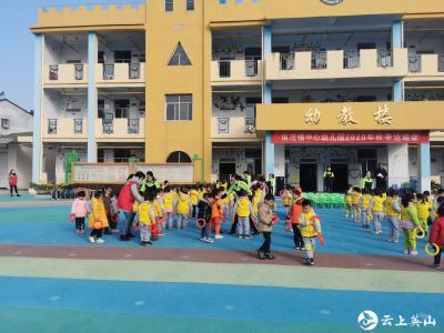 """南河教育:""""红马甲""""闪亮幼儿园运动会"""
