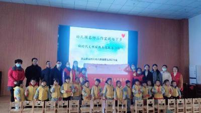 英山县直机关幼儿园的志愿教师在方咀幼儿园开展送培下乡活动