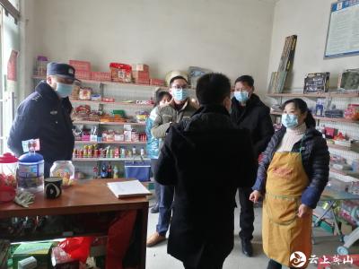 【简讯】陶家河乡强化集镇商户疫情防控