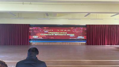 """英山县第二幼儿园举行""""迎新年 展风采""""短视频、美篇制作比赛"""