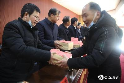 《英山县革命老区发展史》出版发行