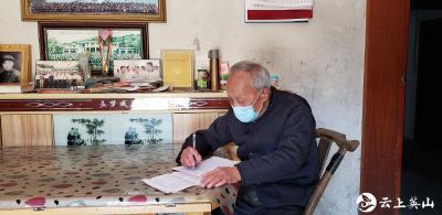 """87岁老党员冯树民为疫情防控再作《""""三防""""记心间》"""