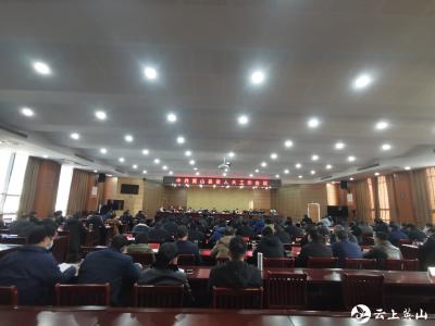 中共英山县委人大工作会议召开