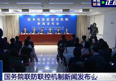 国家卫健委:春节返乡人员须持有7日内核酸阴性检测证明才能返乡