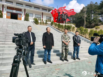 《奋斗百年路 启航新征程》纪念建党100周年大型系列采访活动启动