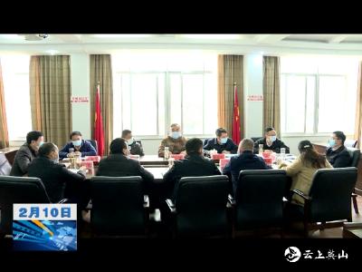 县委常委会召开2020年度民主生活会