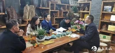 英山县总工会招商专班到上海、温州开展招商引资活动