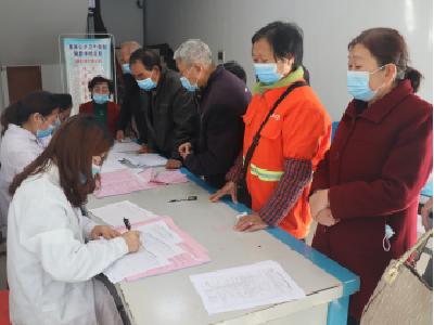 英山县温泉镇卫生院启动老年人免费体检工作