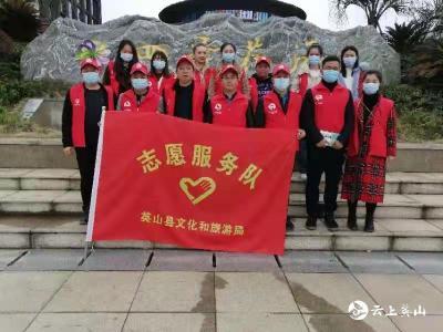 县文旅局志愿服务队到四季花海开展服务活动