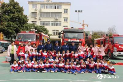 """英山县县直机关幼儿园开展""""走进消防""""社会实践活动"""