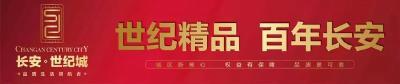 """我县开展网络新媒体人士""""学党史、听党话、跟党走""""活动"""
