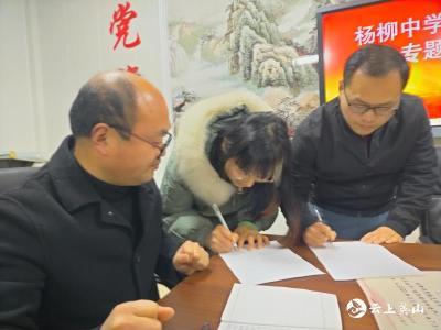英山县杨柳中学:扎实推进青蓝工程建设  致力打造活力教育名校