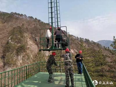 吴家山林场开展索道救援演练保安全