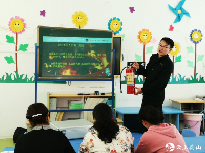 孔家坊乡中心幼儿园开展消防安全讲座