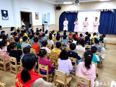 县妇幼开展保健知识进校园活动
