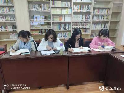 英山县草盘地镇政府机关青年干部读书班第七期如期进行