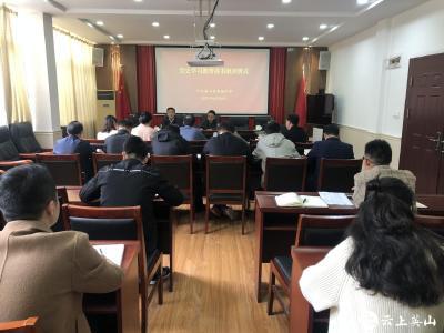 县委组织部党史学习教育读书班开班