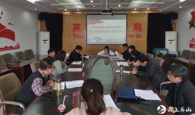 """县人社系统召开""""党史、党章、党规""""知识竞赛筹备会"""
