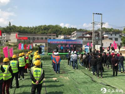 白莲河水库水污染防治专项建设工程在南河镇启动