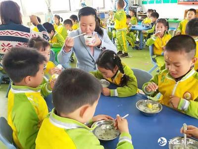 """孔家坊乡中心幼儿园举行""""快乐开放、收获成长""""活动"""
