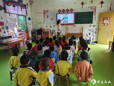 杨柳湾镇中心幼儿园开展安全教育宣传活动