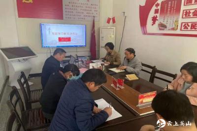 县茶叶办开展党史学习教育系列活动