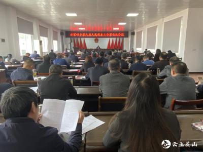 方家咀乡召开第九届人民代表大会第七次会议