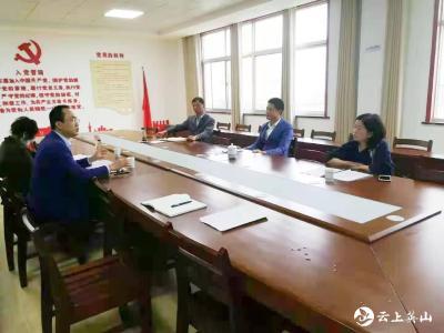 开发区组织召开土地集约利用评价工作推进会