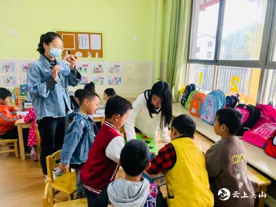 县第二幼儿园开展支教帮扶观摩研讨活动