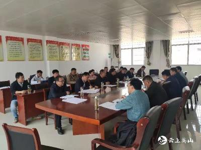 陈德峰到雷家店镇召开优化营商环境评议座谈会