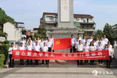 县农村公路局赴县烈士陵园开展党史学习教育