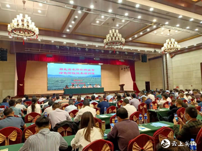 湖北省农作物病虫害防控技术培训班在英山开班