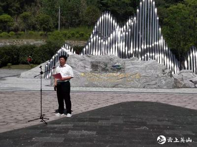 """英山县多部门联合开展""""5.22国际生物多样性日""""宣传活动"""
