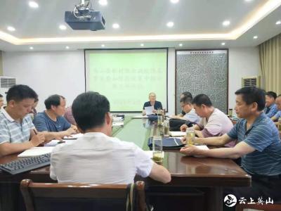 县自然资源和规划局组织召开打击毁林专项行动工作会