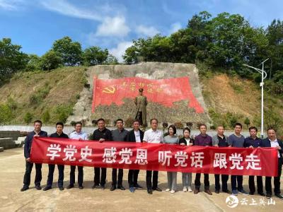 县工商联组织茶商会赴蔡家畈村开展党史学习教育实践活动