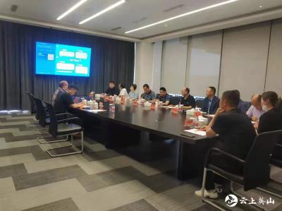 县农业农村局组队到浙江考察学习农业数字化