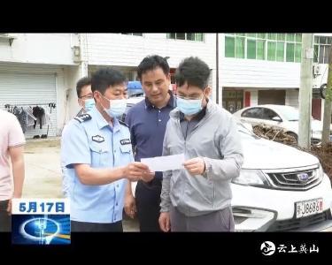 陈武斌要求:加强省界监测管控  降低疫情输入传播风险